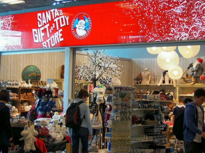 Santa's gift and toy store