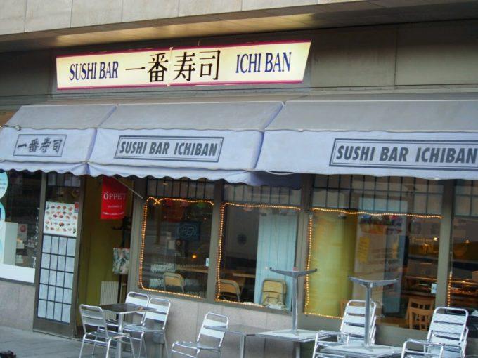 SUSHI BAR 一番寿司 ICHIBAN