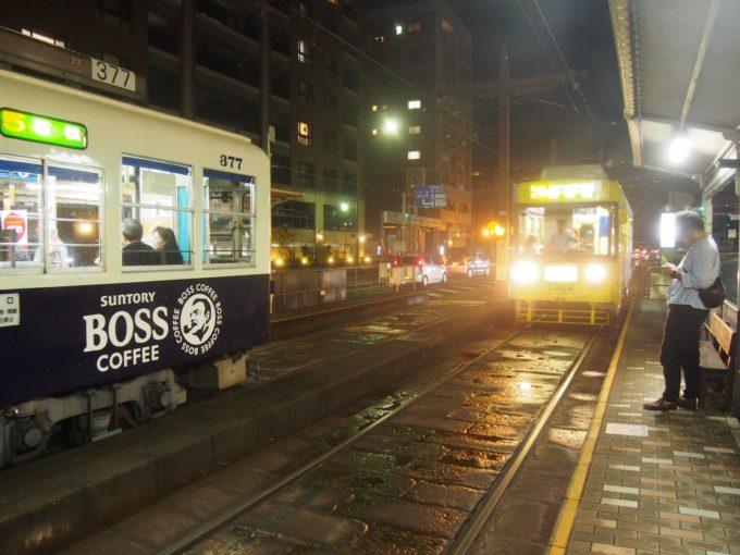 路面電車BOSS
