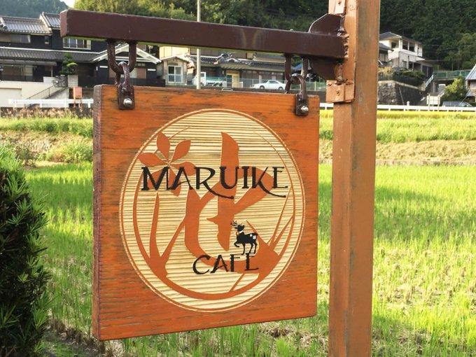 MARUIKE cafe