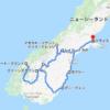 〈NZ・観光〉3分でわかる!南島一周オススメ見所&ルートマップ